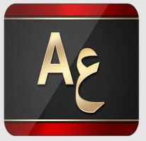 تطبيق القاموس العربي لهواتف أندرويد للترجمة من العربية الي الانجليزية والعكس مجاني Arab.Dic.English-APK-1.3