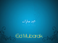 Special Eid Mubarak Cards 2012