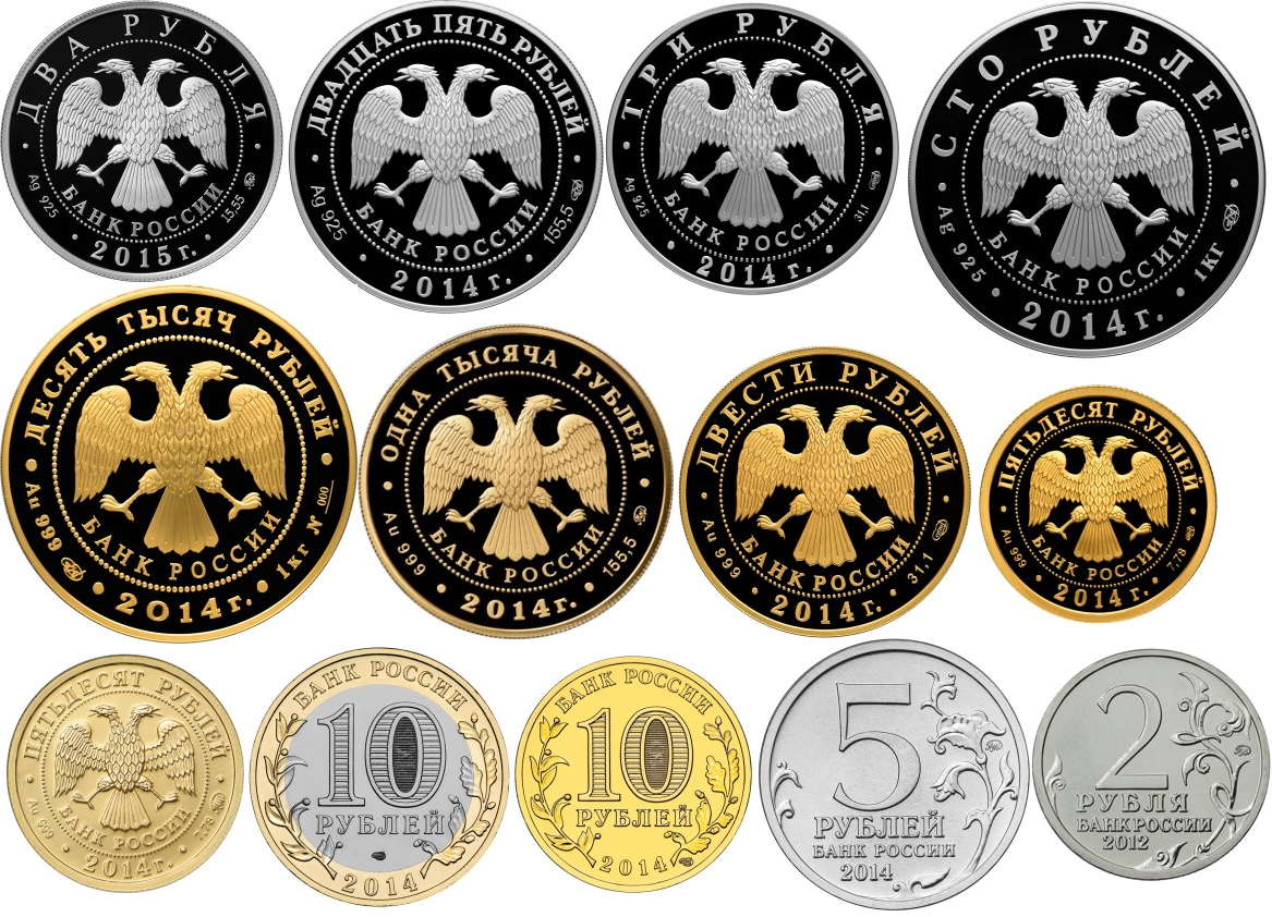 Монеты выпуск 2016 года монета 20 копеек 1989 года стоимость