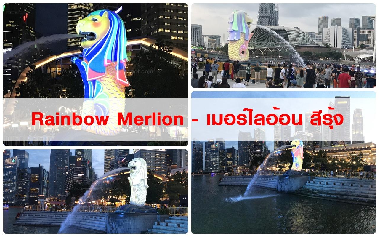 Singapore Top Hits