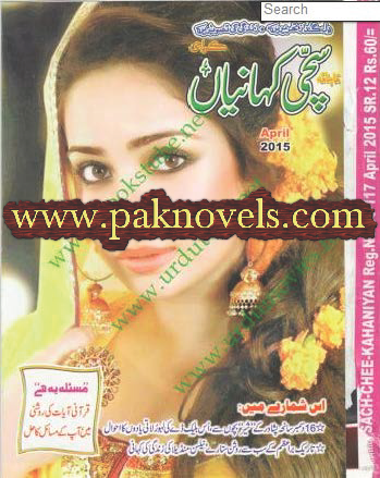 Sachi Kahaniyan Digest April 2015