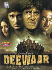 Deewaar: Let's Bring Our Heroes Home (2004)