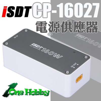 iSDT CP16027電源供應器