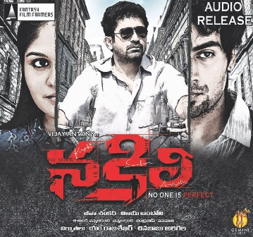 Watch Nakili (2013) Telugu Movie Online