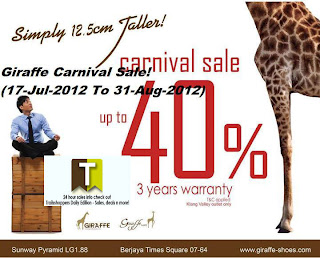 Giraffe Shoes Carnival Sale 2012