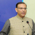 Jayant Sinha  Emphasises the Need for Innovative Product Development