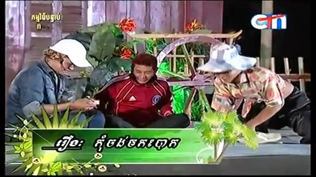 CTN Comedy, Kom Jong Mok Bork, 14 October 2014