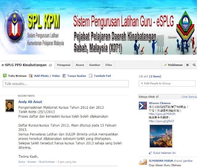 Kemaskini SPLG Online