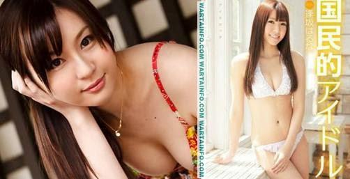 mantan member akb48 yang jadi bintang jav - wartainfo.com