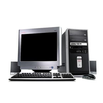diferentes generacion computadora: