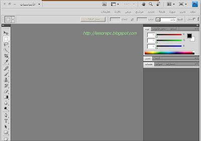 الفوتوشوب 2011 Adobe Photoshop %D9%81%D9%88%D8%AA%D9%88%D8%B4%D9%88%D8%A8.jpg