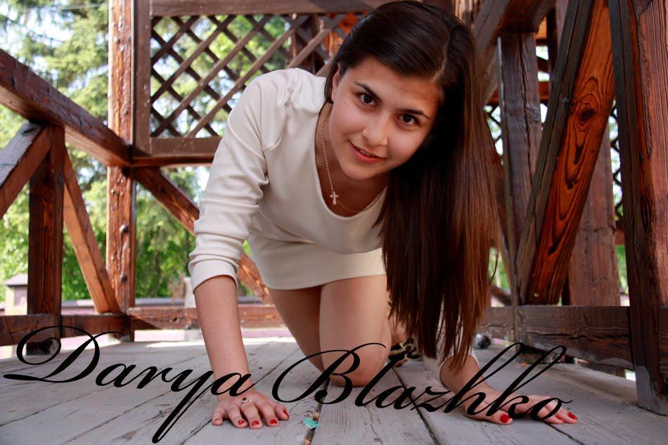 Darya Blazhko