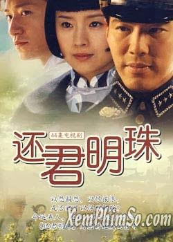 Hoàn Quân Minh Châu