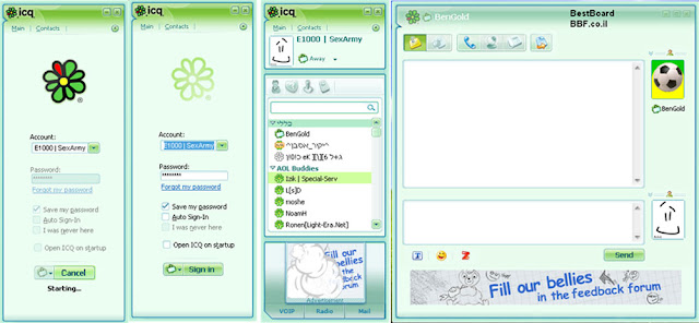 A New Audio and Video Experience in ICQ 7.5