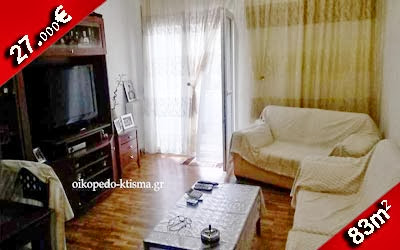 GRCKA NEKRETNINE - 27.000€ SOLUN (Dijikitirijo) 83m2