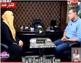 - برنامج واحد من الناس مع عمرو الليثى حلقة الجمعه  26-9-2014