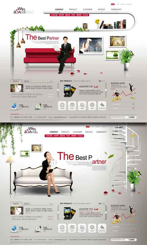 Your latest decorating interior design website templates design ideas