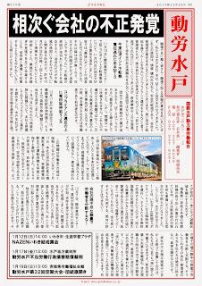 http://file.doromito.blog.shinobi.jp/28080b52.pdf