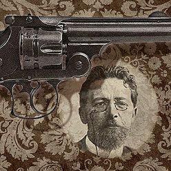 Tjekhovs pistol - en fantastisk fortælling