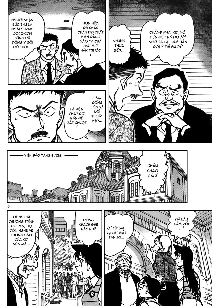 Detective Conan - Thám Tử Lừng Danh Conan chap 731 page 6 - IZTruyenTranh.com