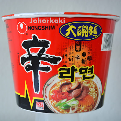 NongShim-Shin-Ramyun-Spicy-Mushroom-Flavour-Cup-Instant-Noodle
