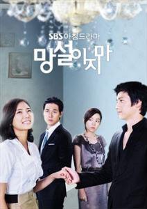 Xem Phim Hãy Yêu Đừng E Ngại 2011