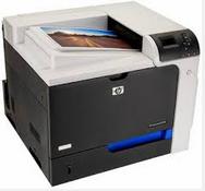HP Color LaserJet Enterprise CP4525dn Driver Download