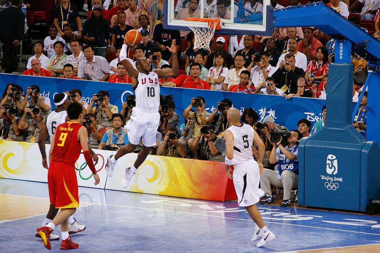 Kobe Bryant in 2008 Beijing Olympics