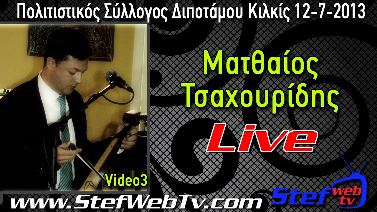 http://stefwebtv7.blogspot.gr/p/blog-page_10.html