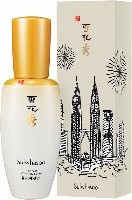 1a  FIRST CARE ACTIVATING SERUM MALAYSIA LIMITED EDITION NOW AVAILABLE AT SULWHASOO COUNTERS