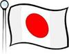 Download Ebook Belajar Bahasa Jepang