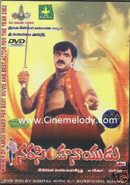 Narasimha Naidu Telugu Mp3 Songs Free  Download  2001