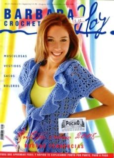 Barbara Hoy Crochet Ano 4 №26