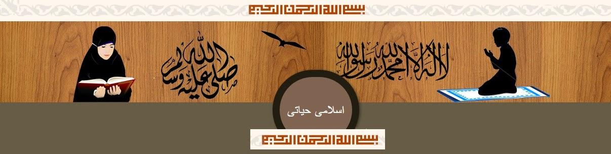 مدونة اسلاميات
