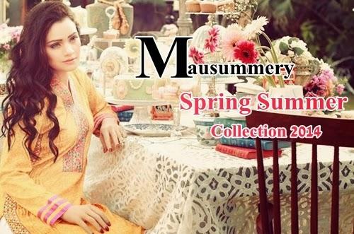 Mausummery Lawn 2014