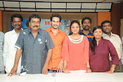 Telugu Manasa Thullipadake success-thumbnail-1