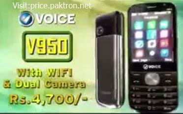 voice v950