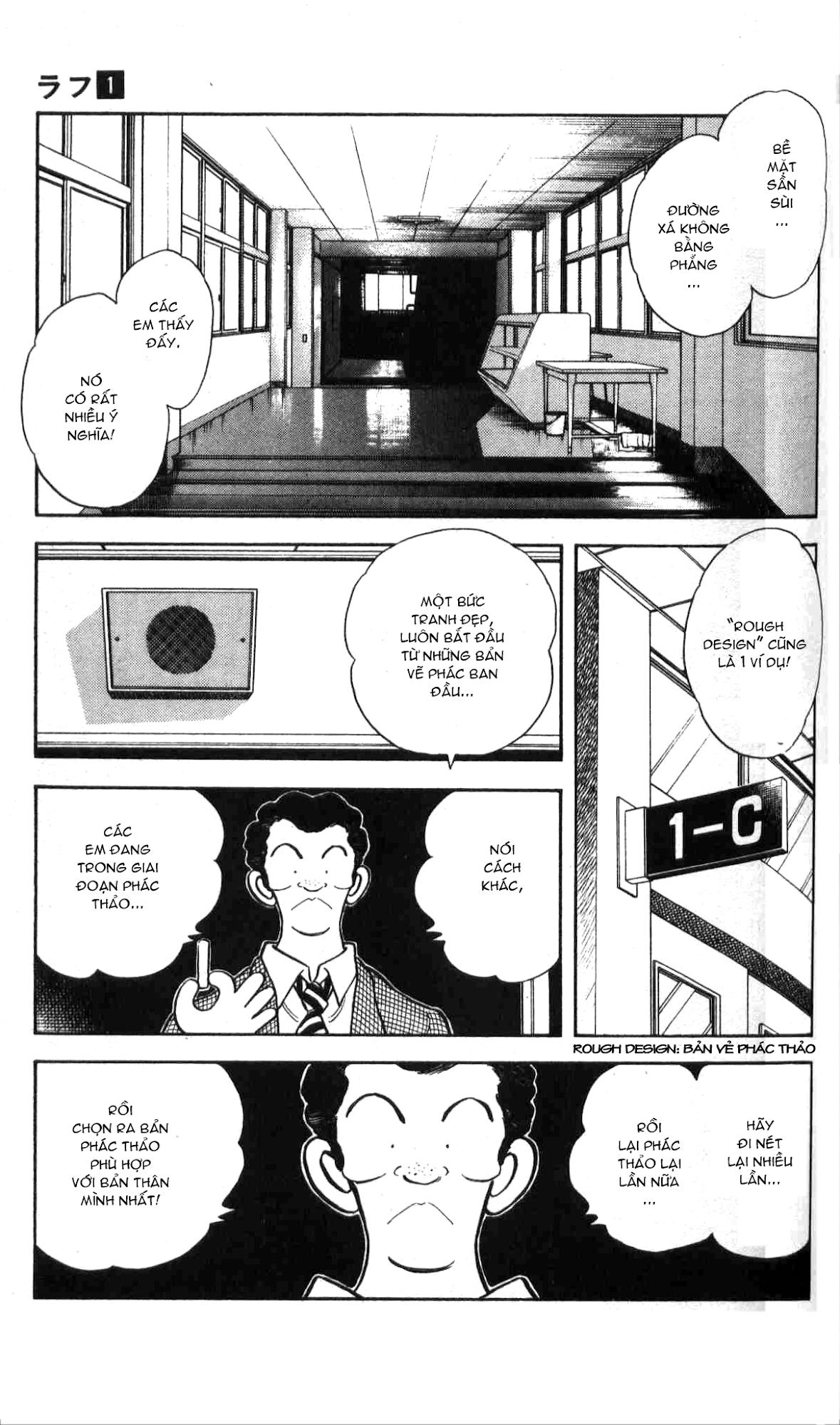 Rough - Ngọc Thô chap 4 - Trang 4