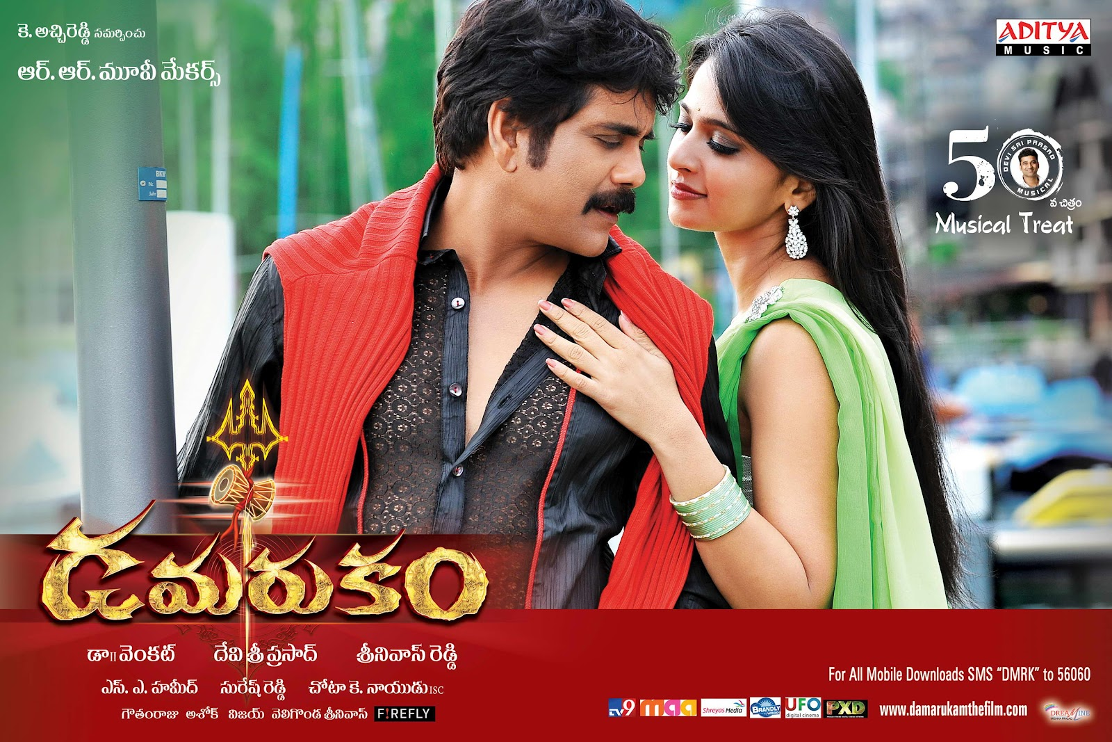 http://2.bp.blogspot.com/-DZl9cugC5rQ/UFQkFT1zGmI/AAAAAAAAciI/oUsV7DMwJME/s1600/0Damarukam-Movie-Wallpapers-16.jpg
