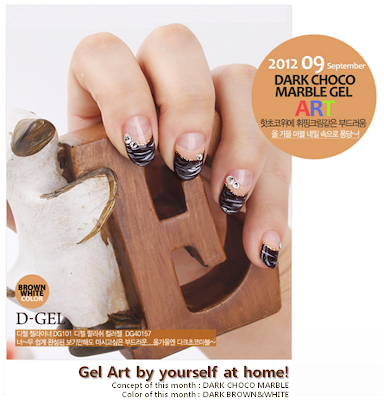 Dark Chocolate Marble Gel Nail Art, for this Autumn!