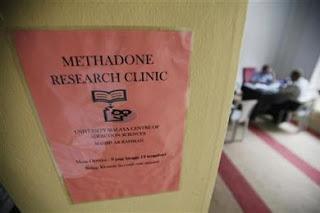 مدمنو المخدرات في ماليزيا يبحثون عن العلاج في المسجد