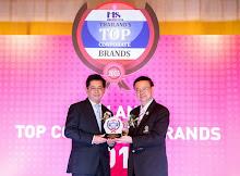 ปตท.สผ. รับรางวัล Thailand's Top Corporate Brands 2015เป็นปีที่ 3