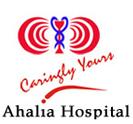 Ahalia Hospital