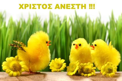 http://2.bp.blogspot.com/-D_ND-7viHVs/T40UnCZ64dI/AAAAAAAABYE/W-c2osx480s/s1600/christos-anesti.jpg