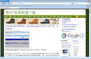 蒼月瀏覽器 免安裝中文版下載