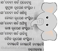 oriya kabita by dr.kulangar