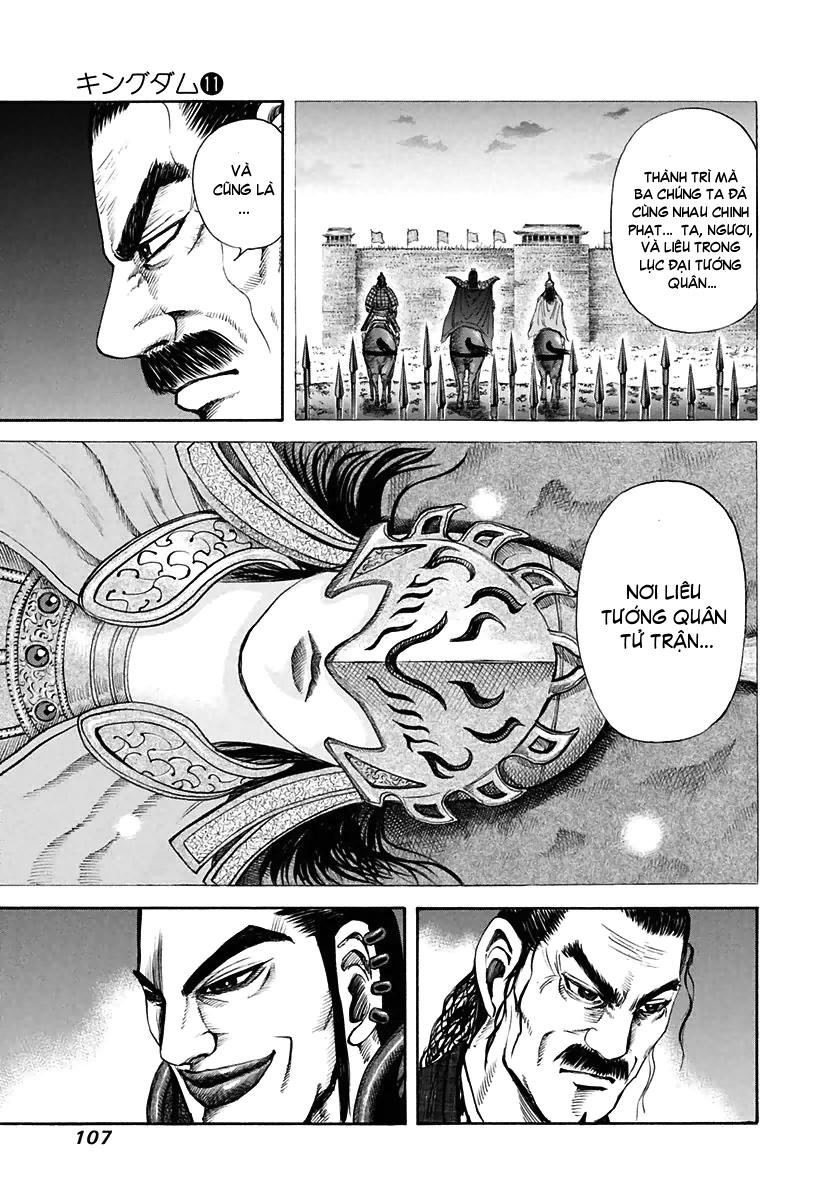 Kingdom – Vương Giả Thiên Hạ (Tổng Hợp) chap 113 page 14 - IZTruyenTranh.com