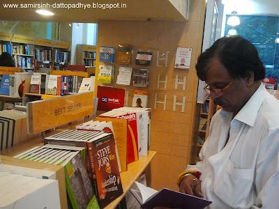 Crossword Bookstore, Crossword Bookstore, Crossword, Book, Pravachan, God, prayer, Lord, devotion, faith, teachings, Bapu, Aniruddha Bapu, Sadguru, discourse, भक्ती, बापू, अनिरुद्ध बापू, अनिरुद्ध, भगवान , Aniruddha Joshi, Sadguru Aniruddha, Aniruddha Joshi Bapu, Aniruddha Bapu Pravachans, Bandra, Mumbai, Maharashtra, India, New English school, IES, Indian Education Society, Vedic, Hinduism, Hindu,