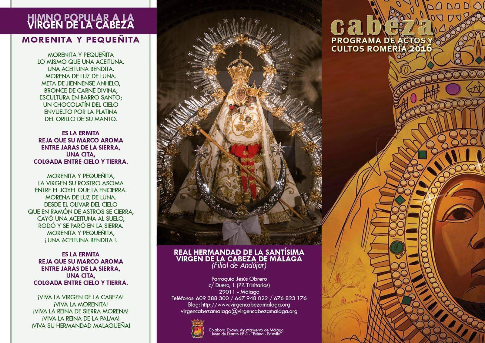 Programa de Actos y Cultos ROMERÍA 2016. Real Hdad. de Málaga.
