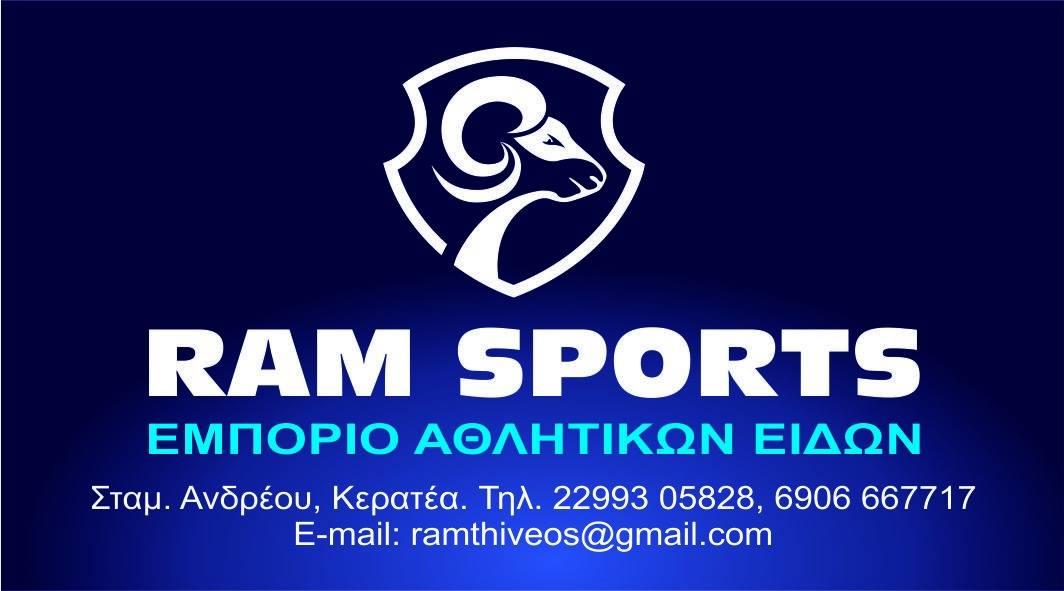RAM SPORTS
